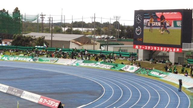 ケーズデンキスタジアムの芝生席の様子