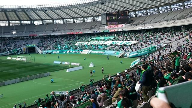 スタジアムと観客