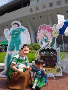 長良川競技場前で記念撮影