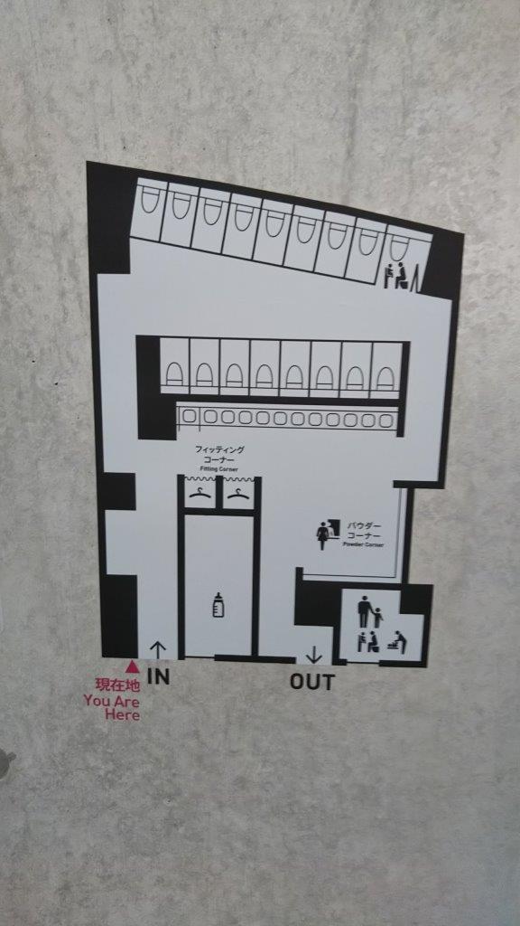 トイレの地図